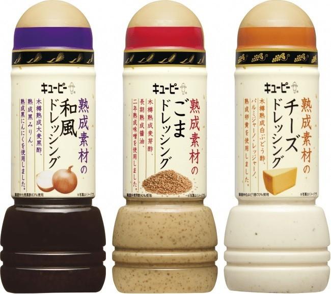 木樽熟成酢と熟成原料でまろやかなドレッシングに 「熟成素材のドレッシング」