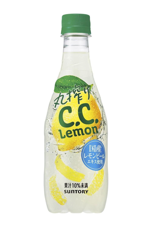 レモン丸ごと搾ったような香り 1日分のビタミンC配合した飲料