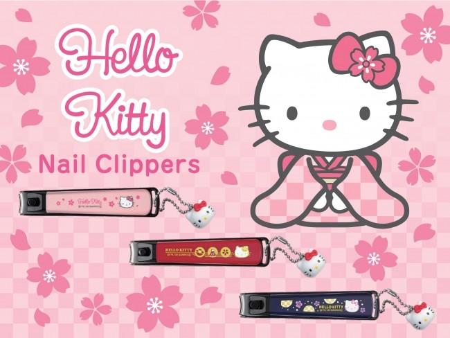 ハローキティが爪切りに 桜や富士山、梅デザインの和風テイスト