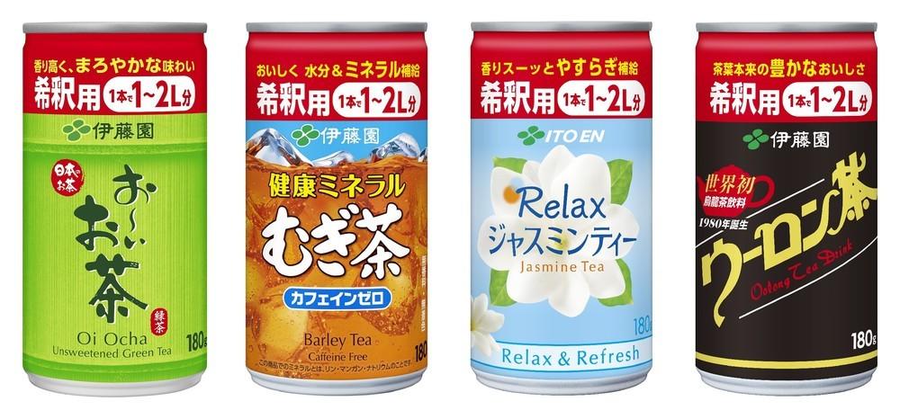 「ウーロン茶」「健康ミネラルむぎ茶」も 飲料4種の希釈タイプ