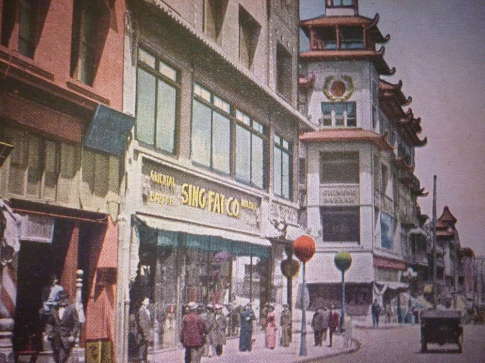 クライスラーが『中国の太鼓』を作曲した1910年頃のサンフランシスコの中華街の様子