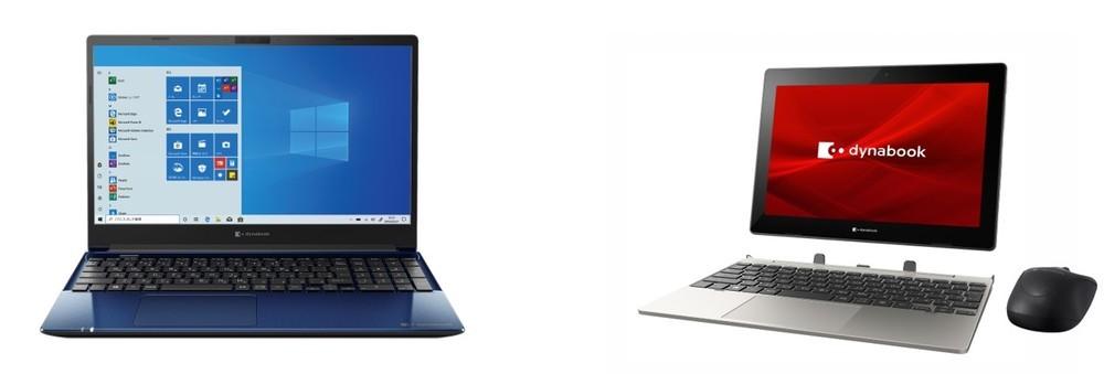 ノートPC「dynabook C8」 動画編集作業やゲームプレイも快適