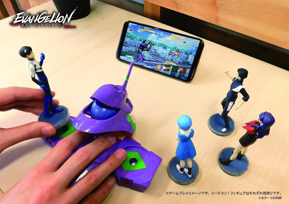 「エヴァ」を操作して戦うスマホゲーム アプリ連動のゲーミングトイも