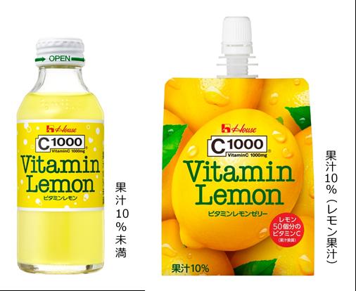 「C1000」の「ビタミンレモン」「ゼリー」 風味やデザインをリニューアル