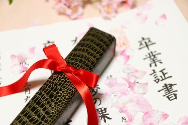 ロンブー淳、リトグリが「おめでとう」 新型コロナで卒業式中止、代わりに粋なプレゼント