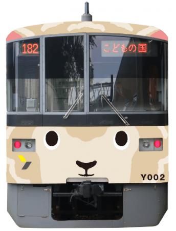 見た目が丸ごと羊のラッピング電車 東急電鉄「ひつじでんしゃ」