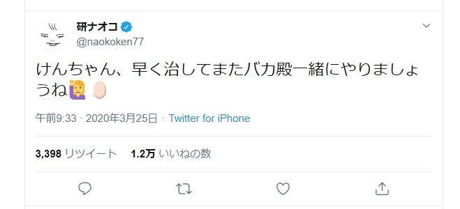 志村けん「新型コロナ感染報道」が心配 盟友・研ナオコ「らしく」励ます