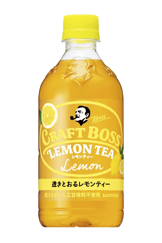 渋み抑えてすっきりと甘い 「クラフトボス レモンティー」