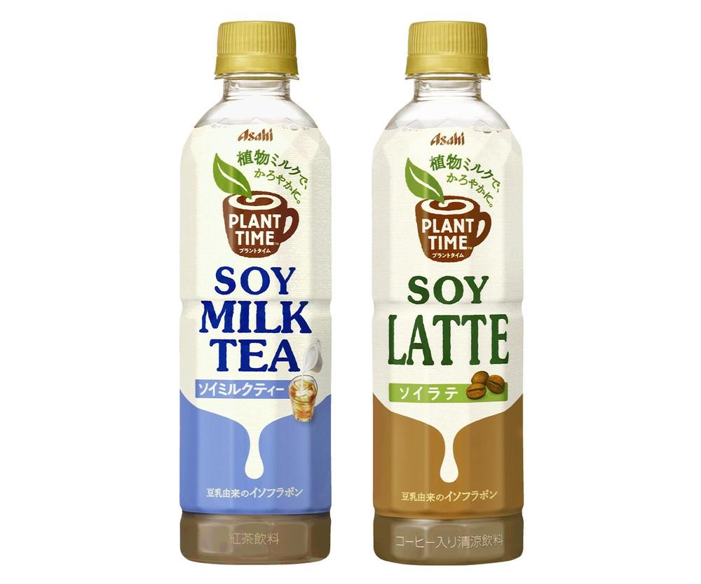 ヘルシーな植物ミルク仕立て 「PLANT TIME」ソイミルクティーとソイラテ