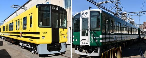 タイガースと甲子園テーマのデザイン車両 阪神武庫川線