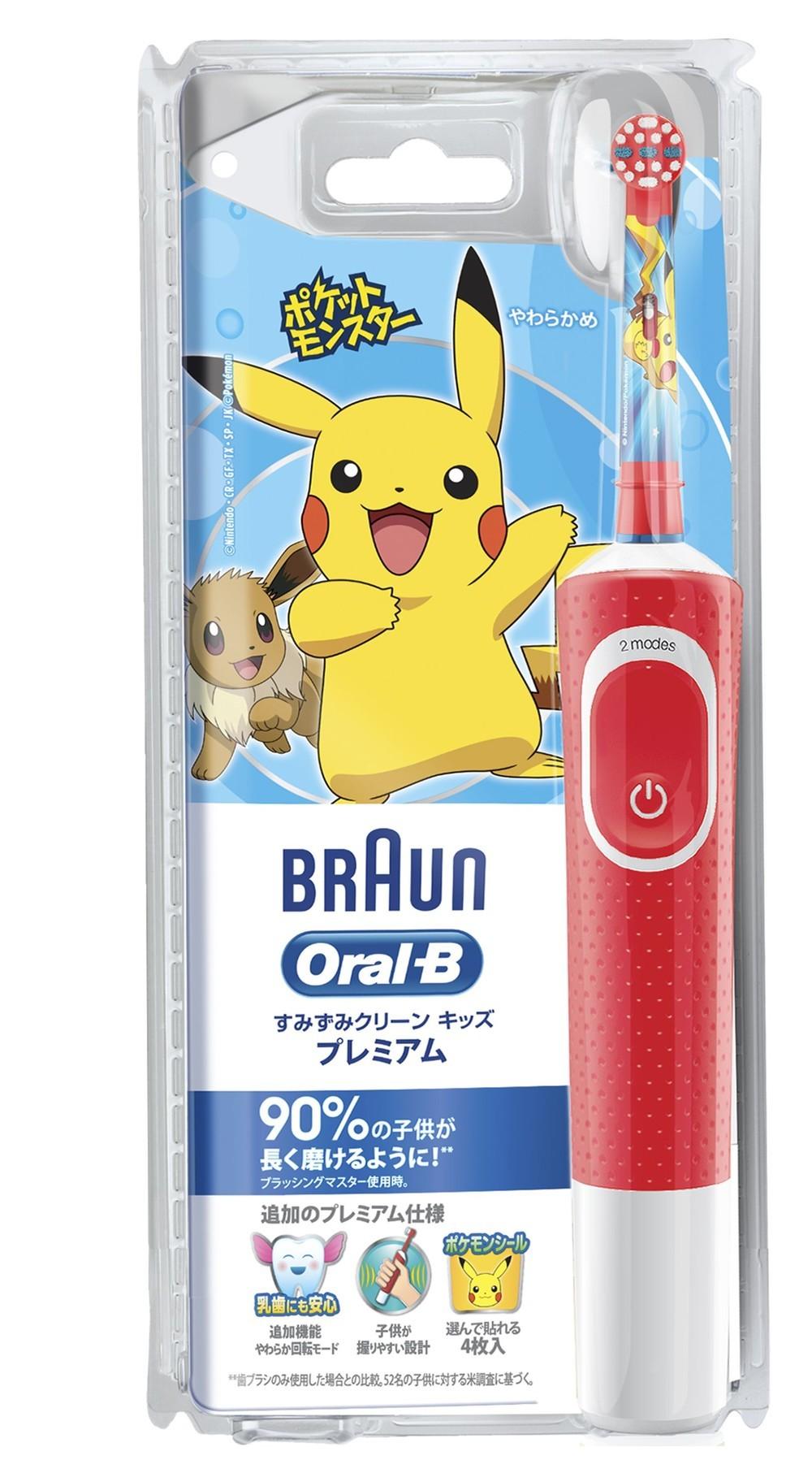 「やわらか回転モード」乳歯に優しい子ども用電動歯ブラシ ポケモンと一緒に楽しく磨こう