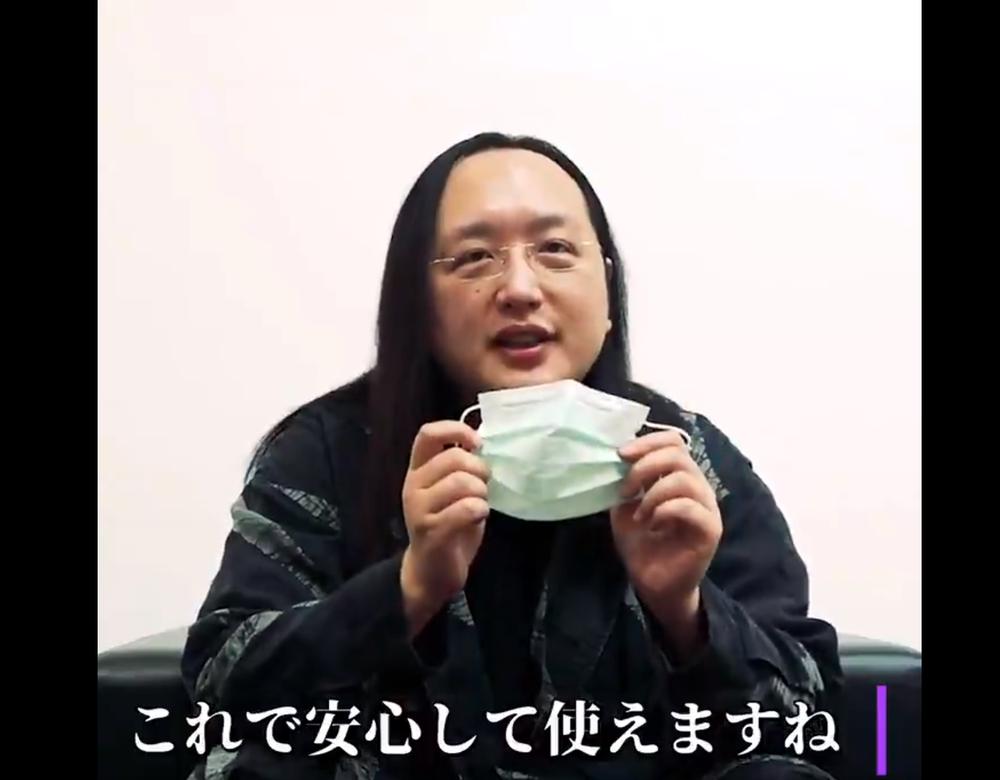 台湾の天才IT相「使用済みマスク」再利用法を説明 ツイッターで自ら「電鍋で消毒」