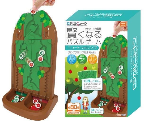 子どもたちの「プログラミング的思考」養う 立体パズルゲーム3種
