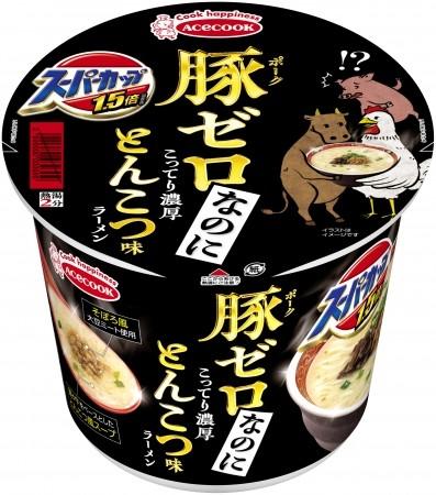 こってりとんこつ味なのに豚不使用 エースコック「スーパーカップ」から