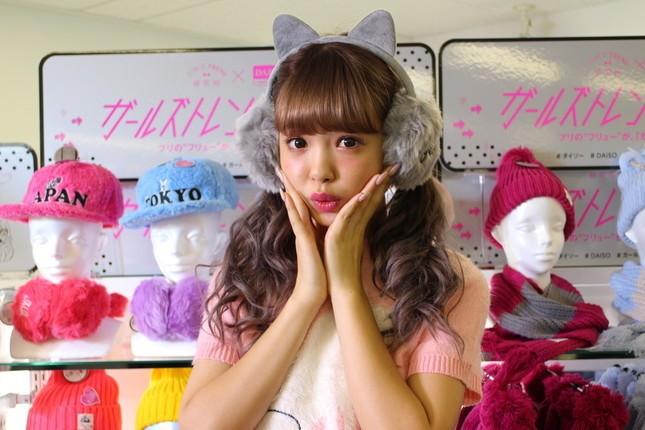 藤田ニコルを悩ます「髪の毛プリン」 新型コロナ怖くて美容院行けない