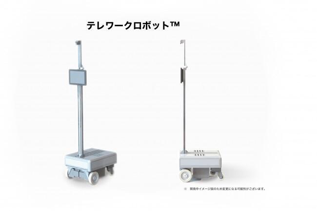 遠隔操作で運搬などの軽作業が可能