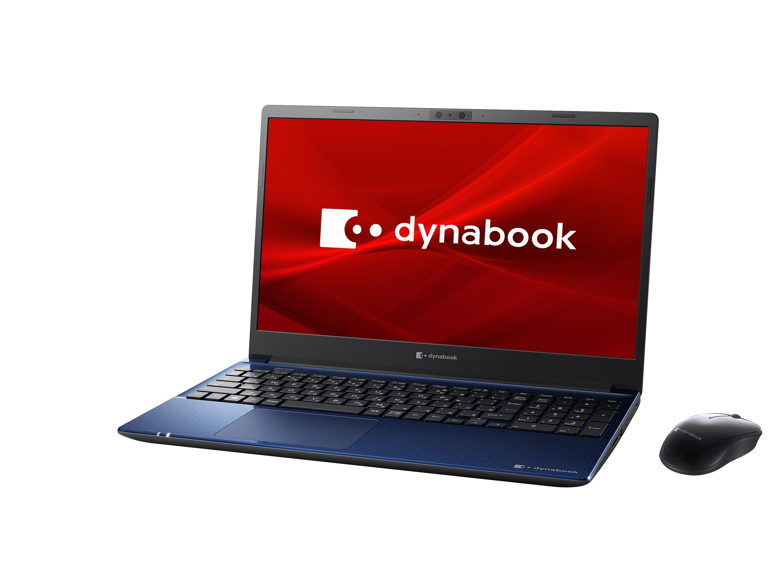 ノートPC「dynabook C7」 薄型軽量でデュアルストレージ実装