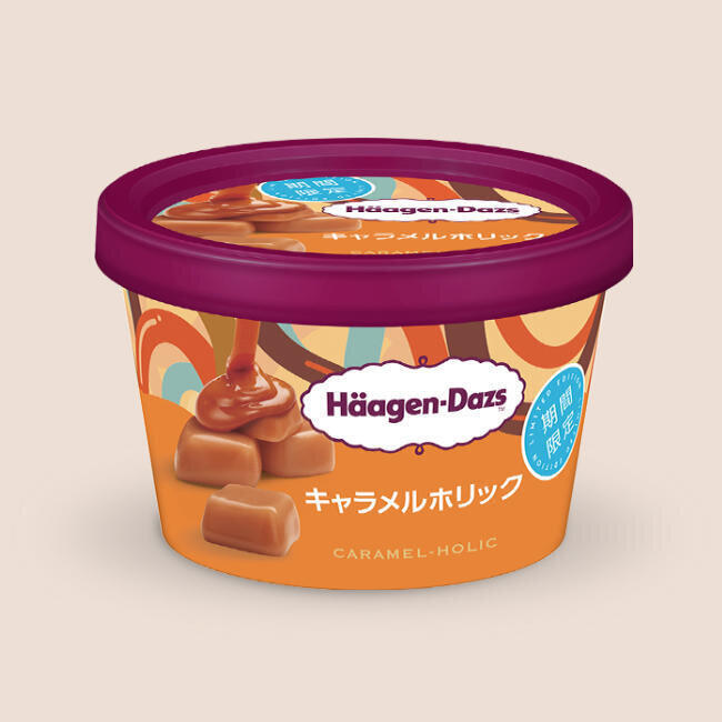 アイスもソースもキャラメル味