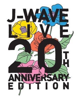 J-WAVE 「ステイホーム」で楽しめる15時間の音楽フェス