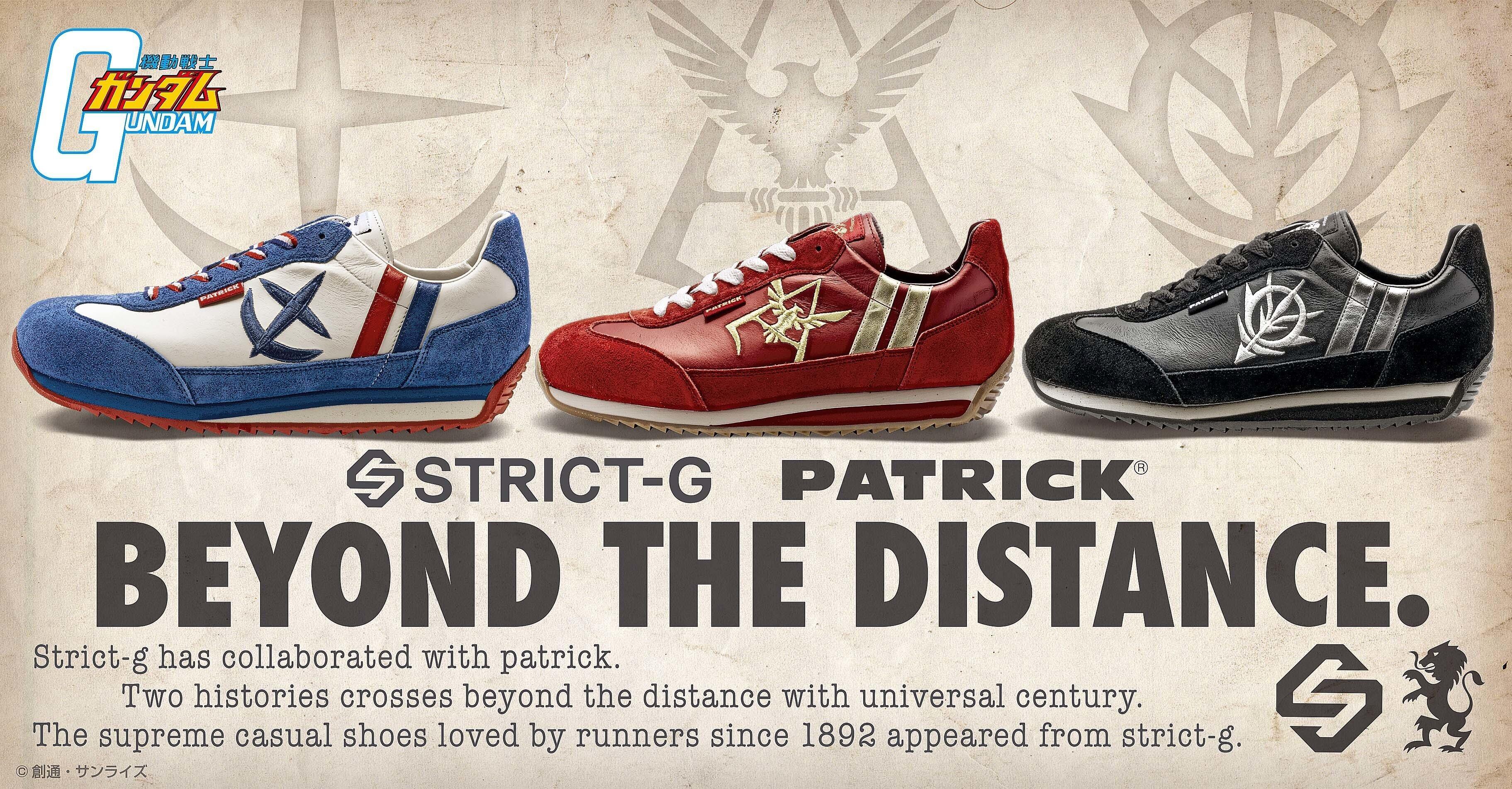 「ガンダム」と仏ブランド「PATRICK」コラボの本革スニーカー