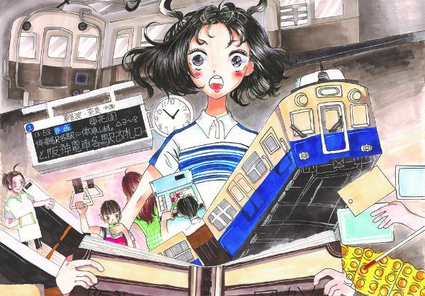 絵画コンクール「ぼくとわたしの阪神電車」 今年で16回目