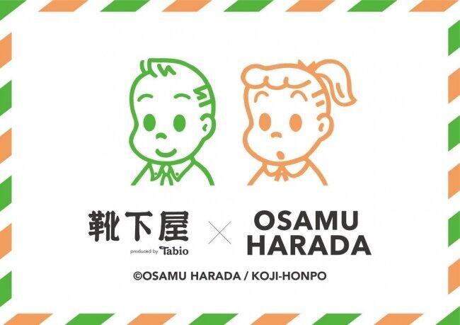 イラストレーター原田治さん「OSAMU GOODS」とコラボしたソックス