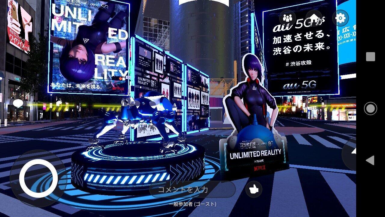 近未来空間「バーチャル渋谷」で「攻殻機動隊」を語る セカオワDJ LOVEが「義体化」したいのは