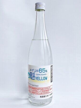 酒造メーカー発のアルコール消毒液代用製品