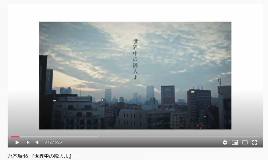 白石麻衣、西野七瀬、生駒里奈が再び 乃木坂46新曲「夢の共演」でエールと感謝