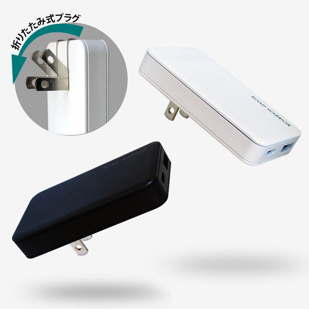 2台同時充電 「ミントタブレット」サイズのUSB-AC充電器