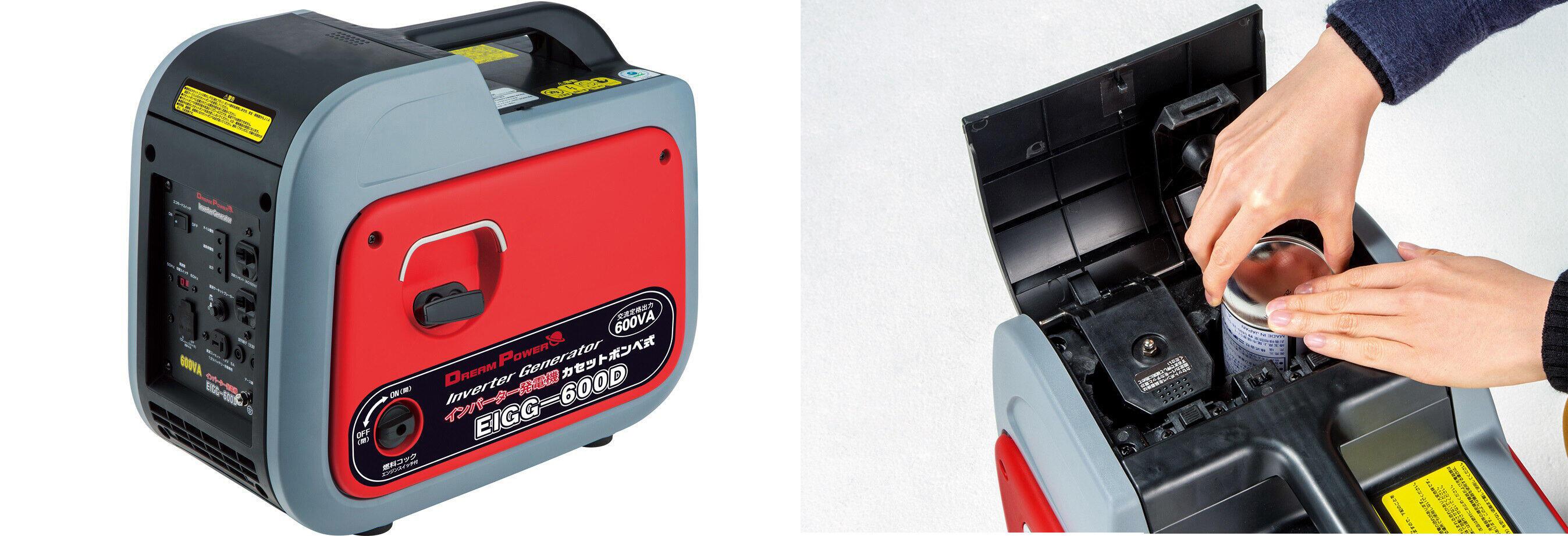 市販のカセットボンベが使えるインバーター発電機
