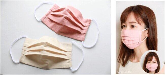 顔映りをきれいに「パーソナルカラーマスク」 創業100年、岩手県の染工場で生産