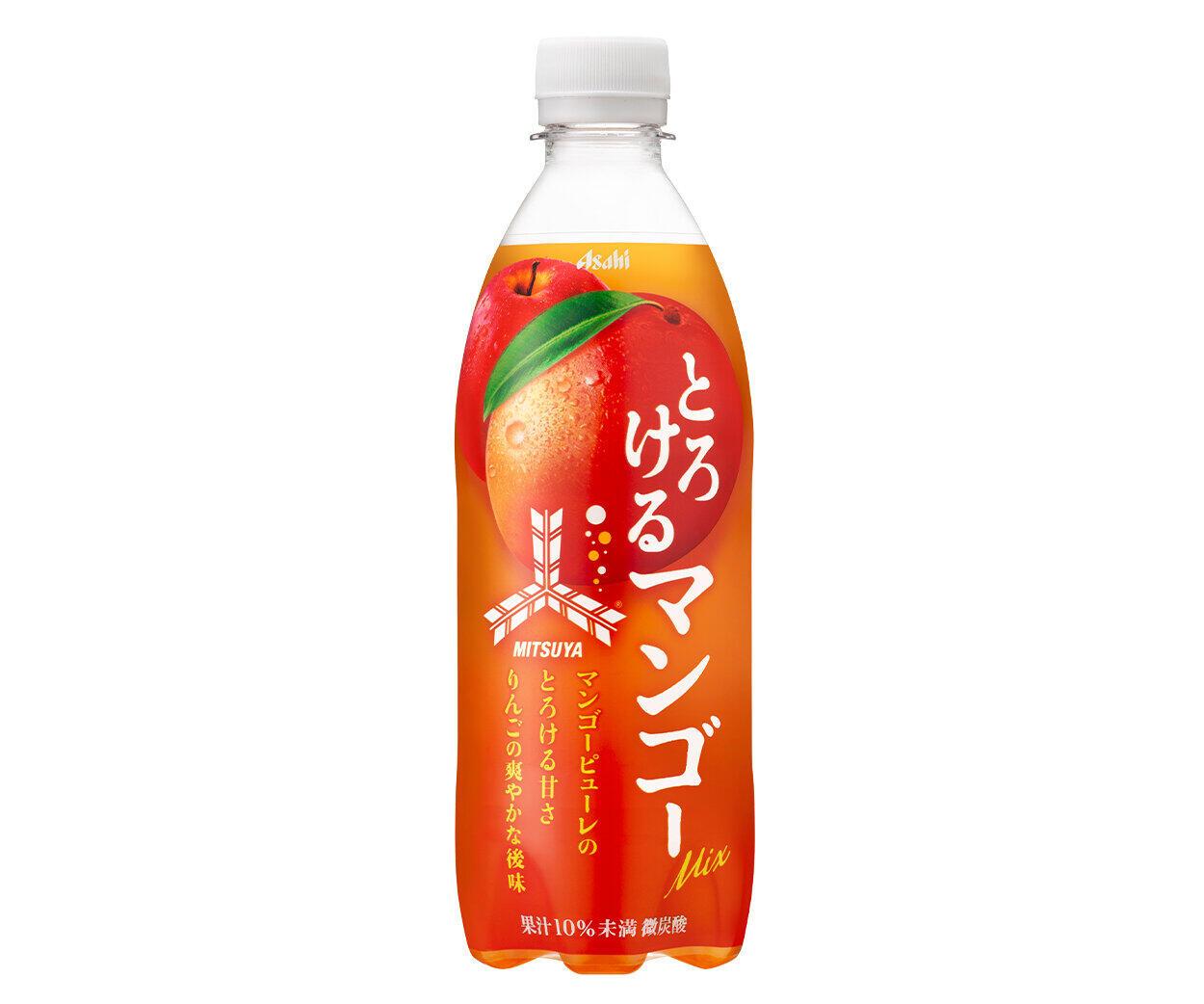 りんご果汁で後味爽やか 「三ツ矢」から「とろけるマンゴーミックス」