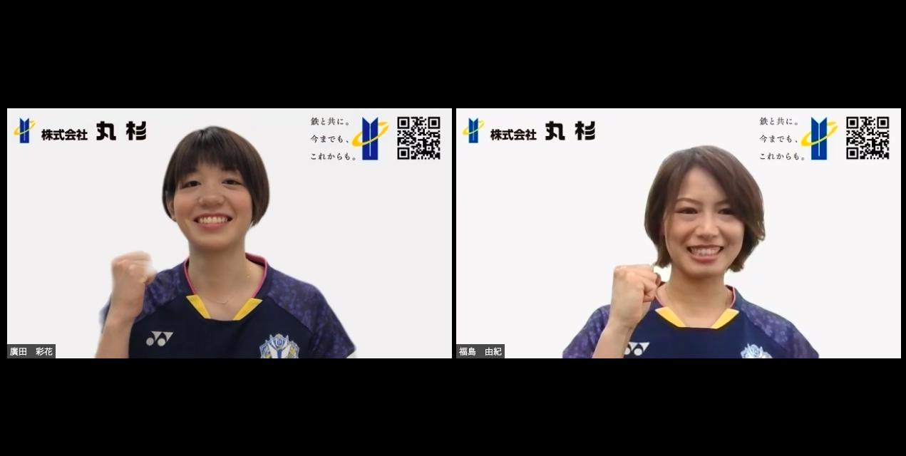 「東京五輪で金」目指し「フクヒロ」再始動 バドミントン福島由紀・廣田彩花ペア移籍