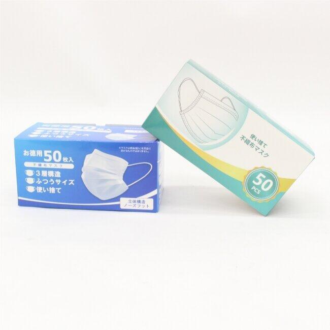マスク「50枚入り980円」 発売翌日売り切れも「準備整い次第販売続ける予定」