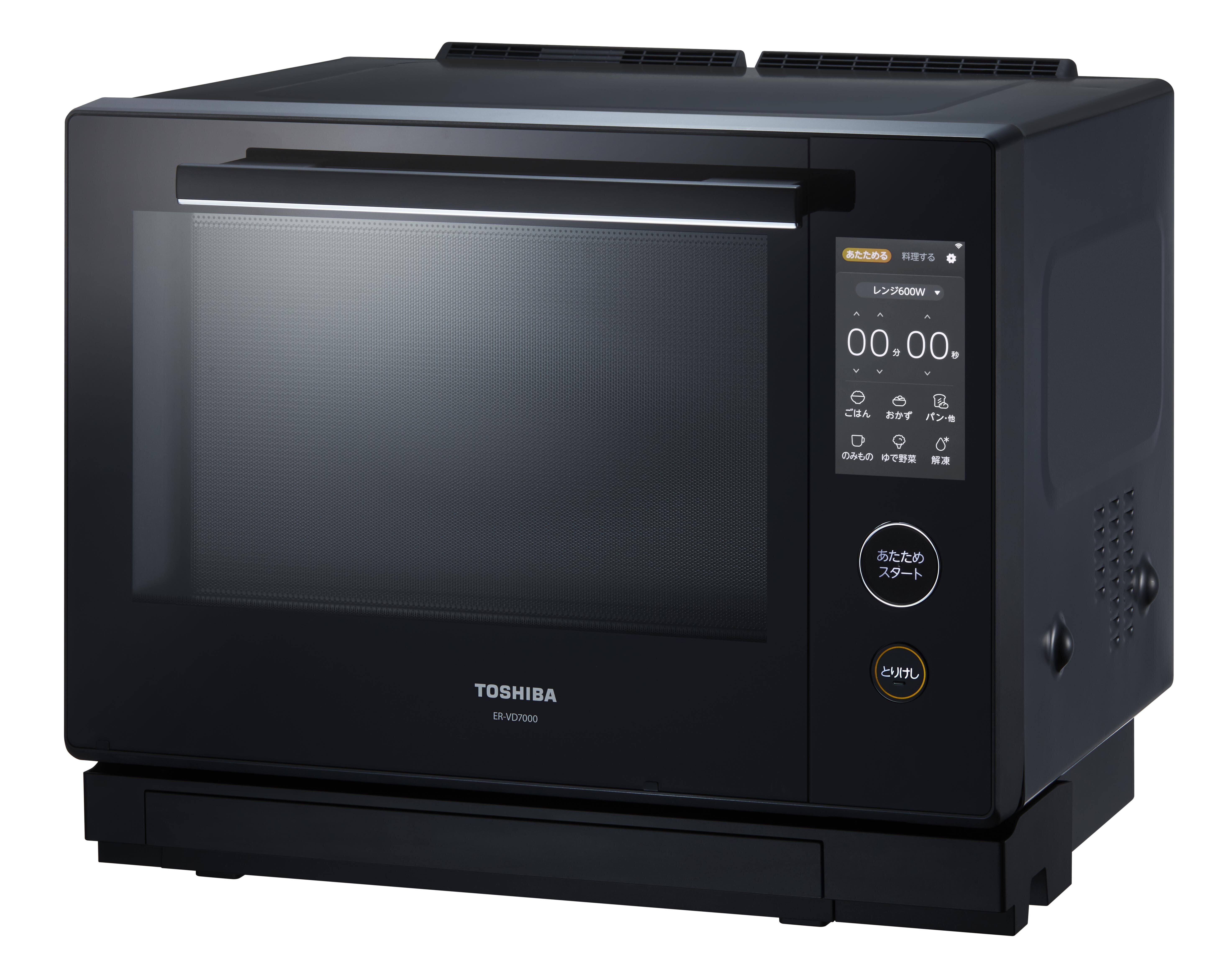 センサーが食材と分量に合わせて自動調理 過熱水蒸気オーブン