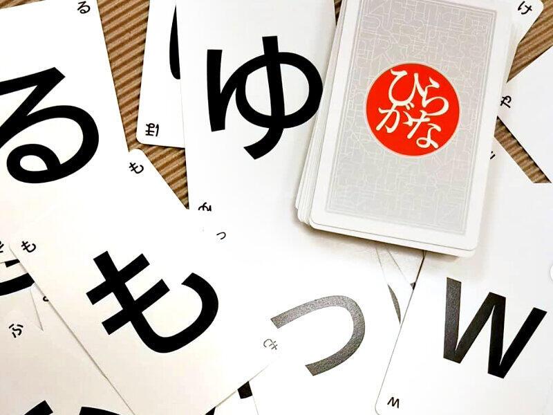 ひらがなカード並べたら奇跡の言葉ができた【おうちで遊べるおもちゃ(5)】