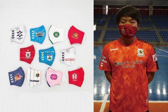 各スポーツチームのロゴなどを入れたチームマスク
