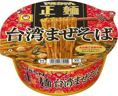 名古屋ご当地麺・台湾まぜそば マルちゃん正麺「カップ」から