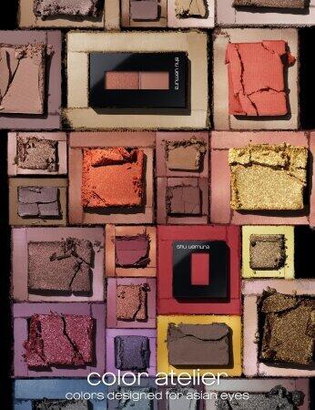 「シュウウエムラ」アジア人の目元を美しく魅せる100色のアイシャドー