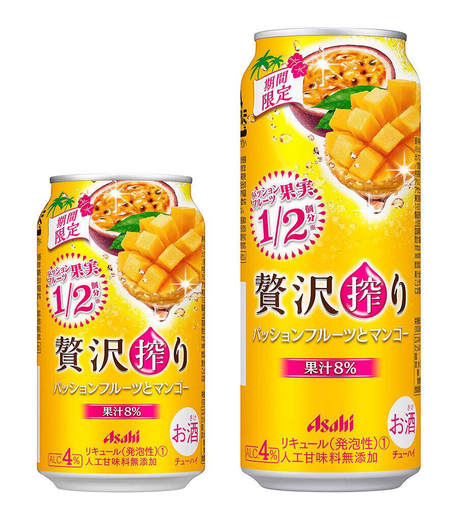 果実2分の1個分の果汁入り缶チューハイ 「アサヒ贅沢搾り」から