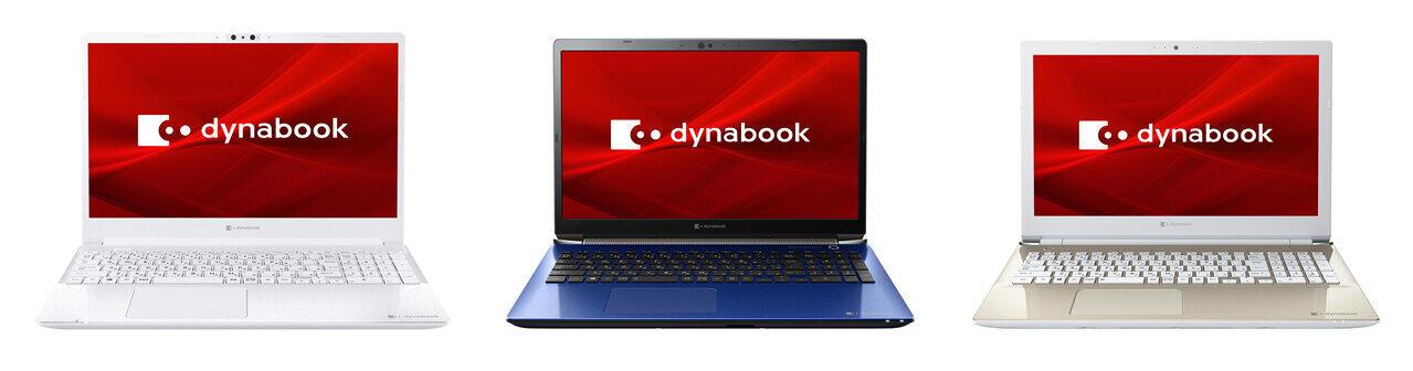 「dynabook」新たに7機種 「ニュースタンダードモデル」も