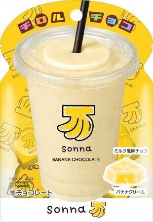 人気のバナナジュースがチロルチョコに
