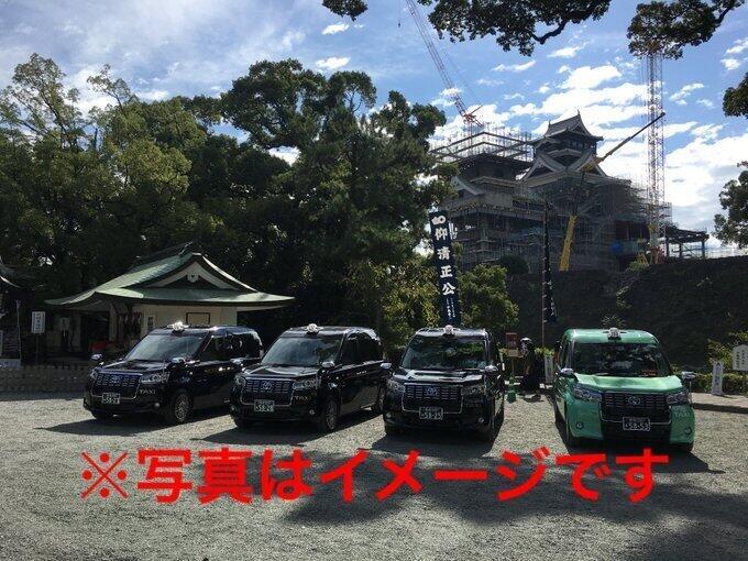 熊本城観光「300円」でどうぞ プロのドライバーが案内、「特別公開」まで見られる