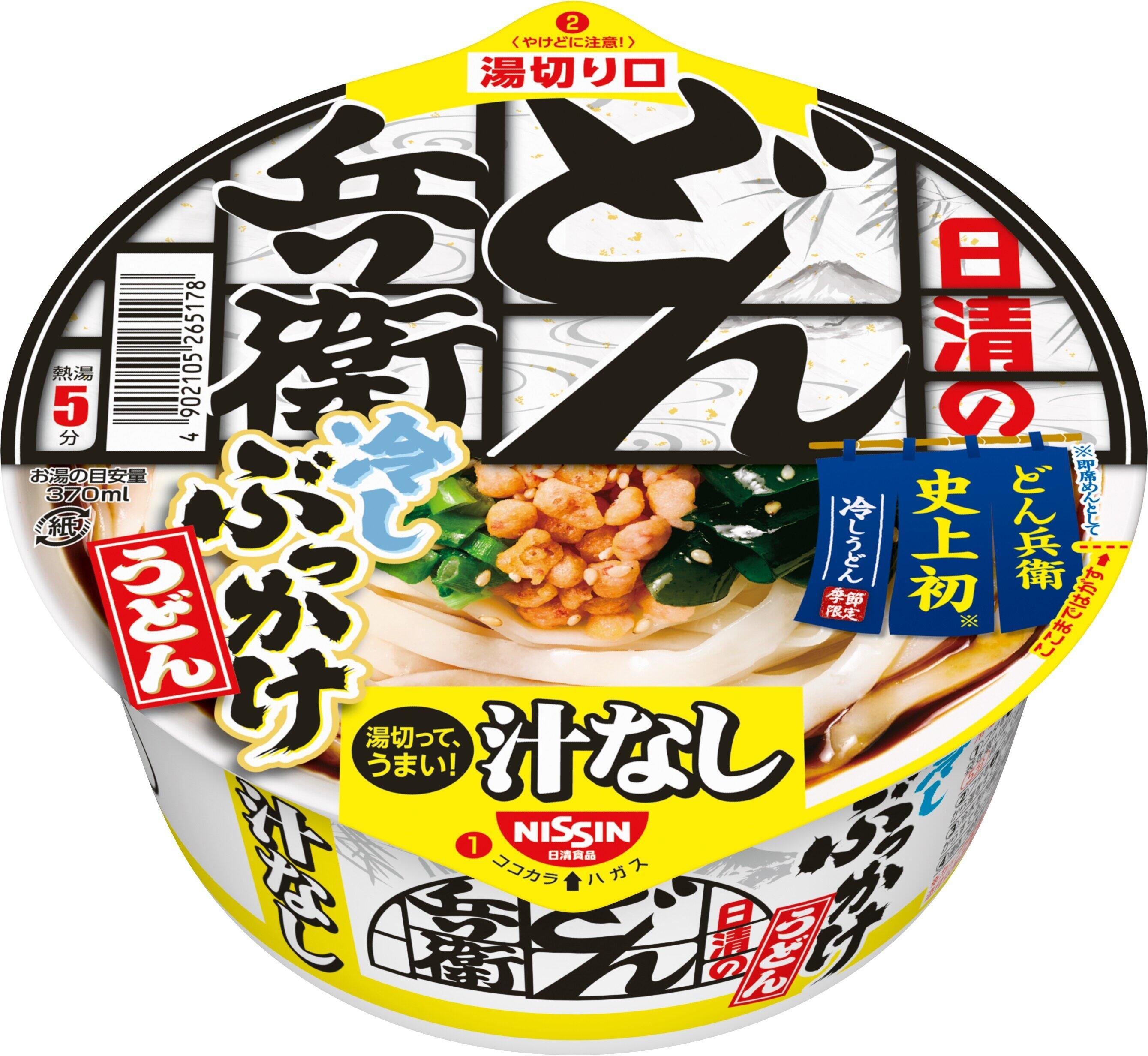 麺を冷水で冷やせば新たな食感に