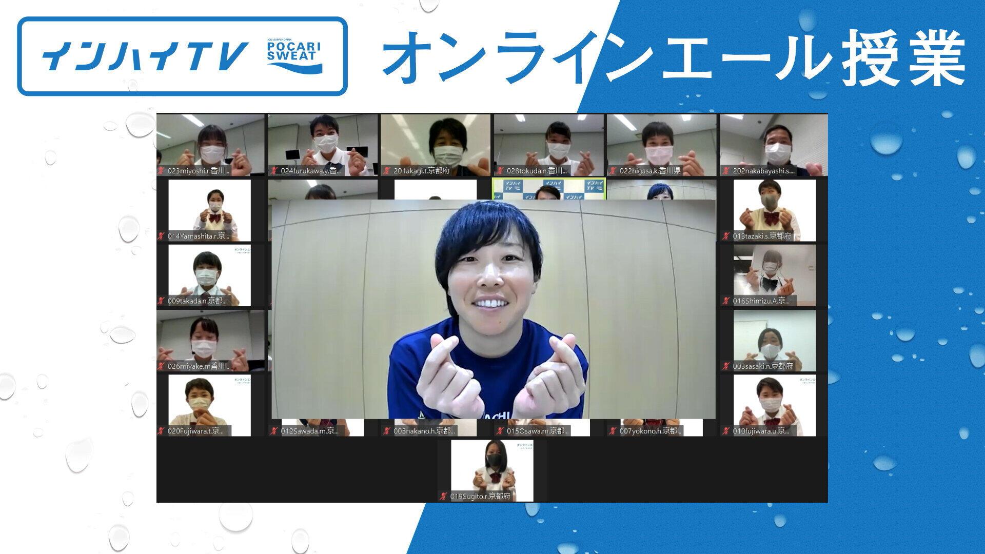ソフトボール日本代表・山田恵里「先生」 「金メダリスト授業」で高校生にエール