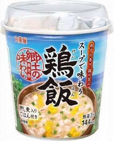 鹿児島県の郷土料理「鶏飯」 カップにお湯注ぐだけで手軽に