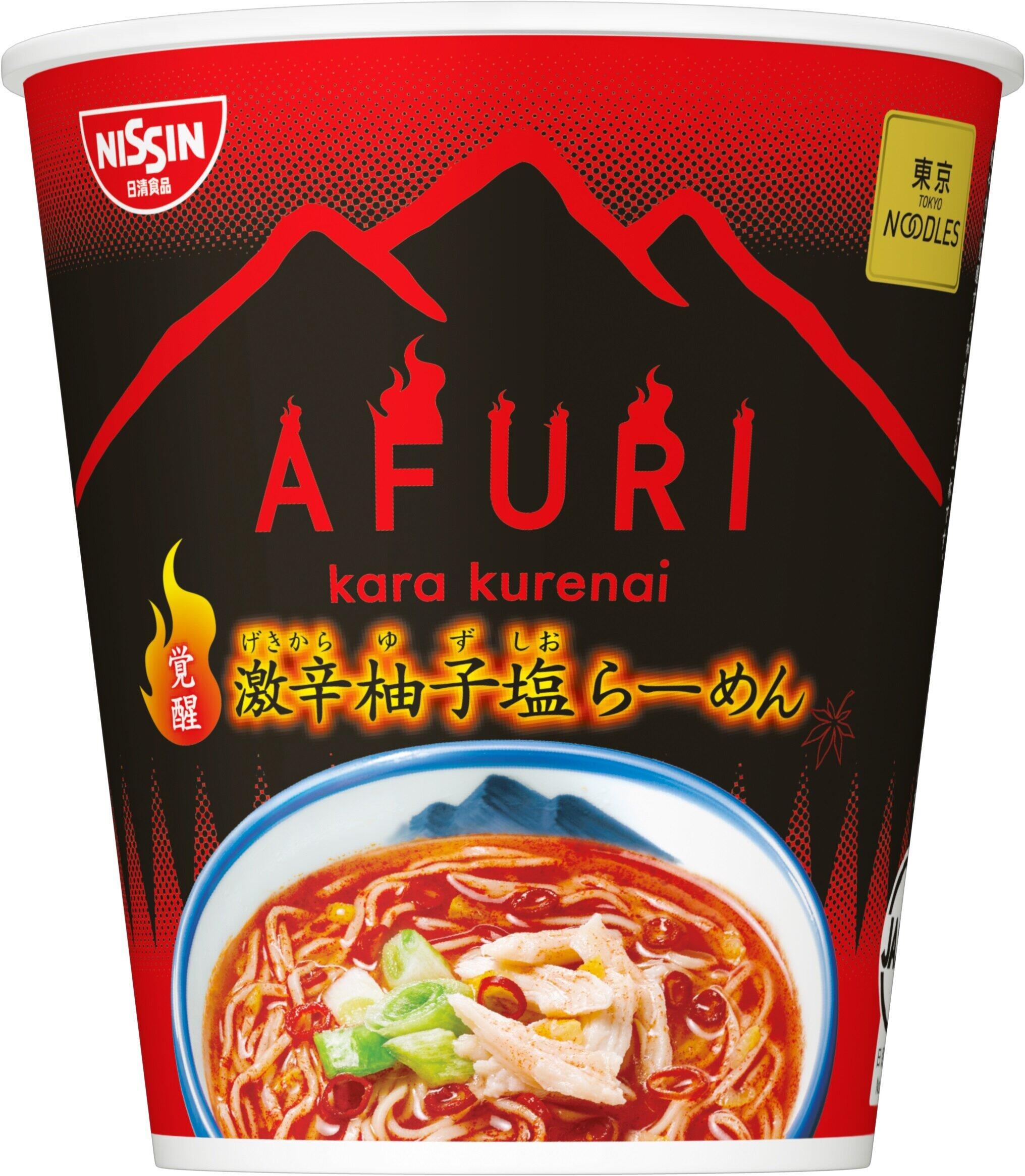 柚子の爽やかさに激辛スープ 東京の人気ラーメン店「AFURI」の味わい