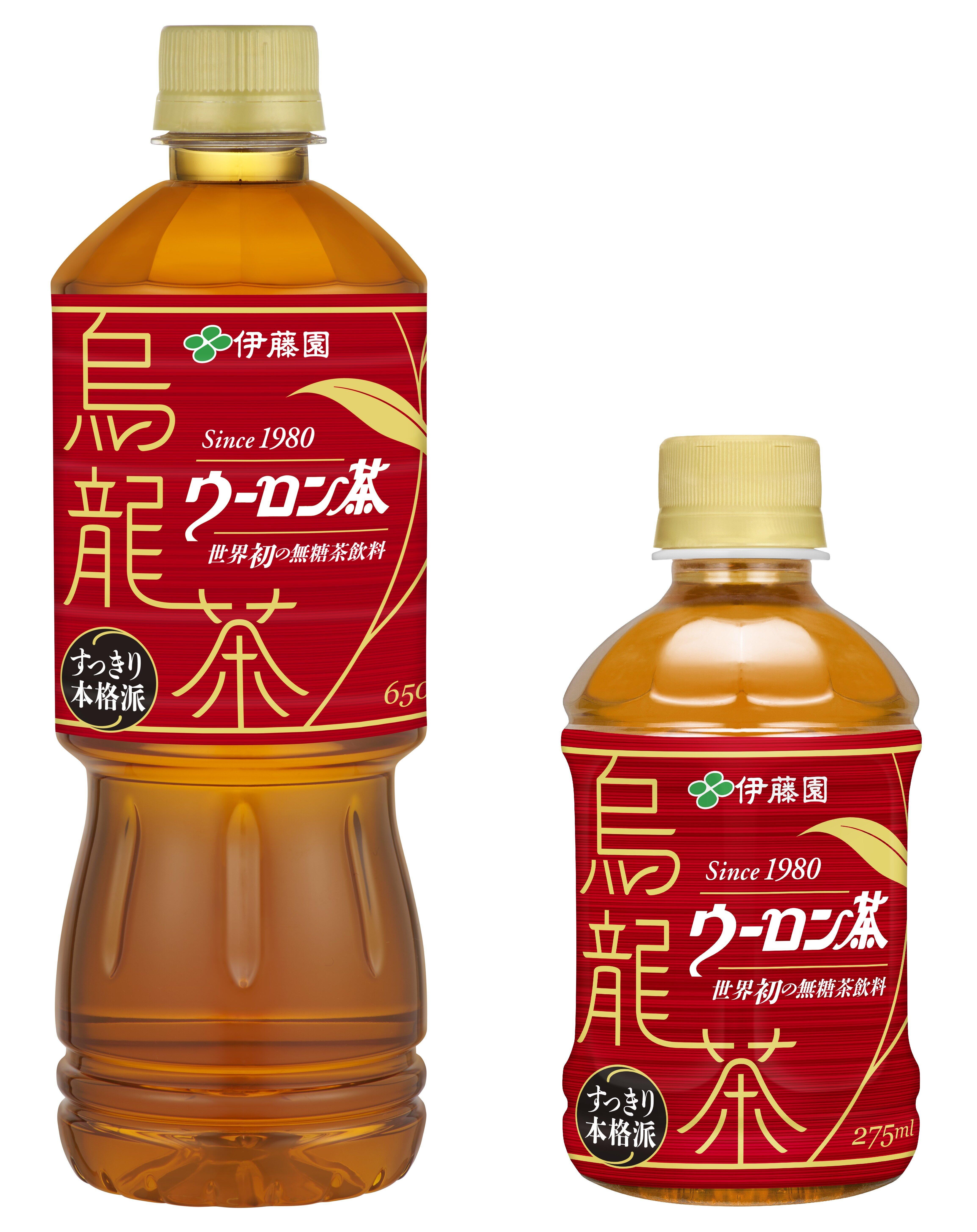 現代人の好みに合わせた「烏龍茶」 2種類の茶葉ごとに最適な抽出