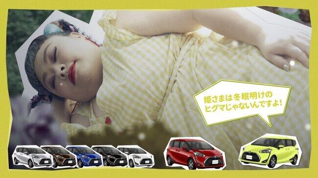 ユーチューブチャンネル「CV部」 トヨタと共同で制作した動画